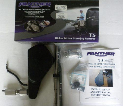 Panther T5 1.JPG